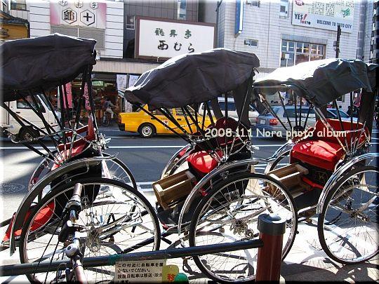 2008.11.01浅草 (1).JPG
