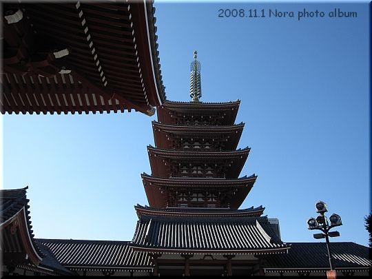 2008.11.01浅草 (7).JPG