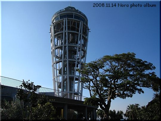 2008.11.14江ノ島 (7).JPG