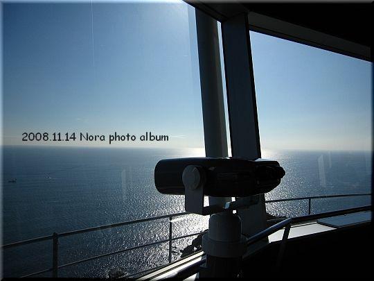 2008.11.14江ノ島 (8).JPG