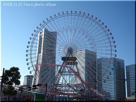 2008.11.21みなとみらい.JPG