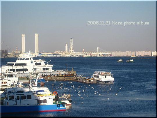 2008.11.21みなとみらい (11).JPG