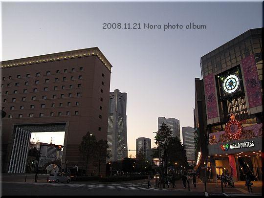 2008.11.21みなとみらい (26).JPG