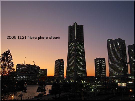 2008.11.21みなとみらい (27).JPG