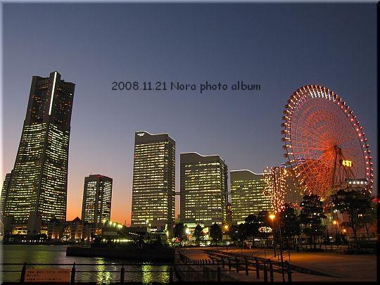 2008.11.21みなとみらい (29).JPG