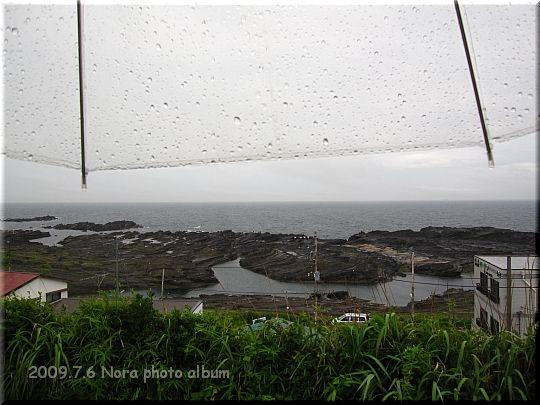 2009.07.06城ヶ島 (1).JPG