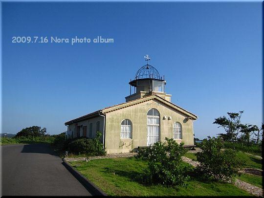 2009.07.16ソレイユの丘 (5).JPG
