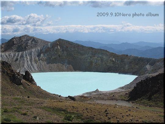 2009.09.10白根山 (1).JPG