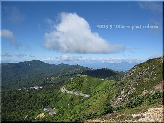 2009.09.10白根山 (2).JPG
