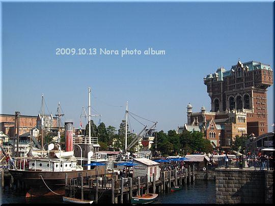 2009.10.13ディズニーシー (5).JPG