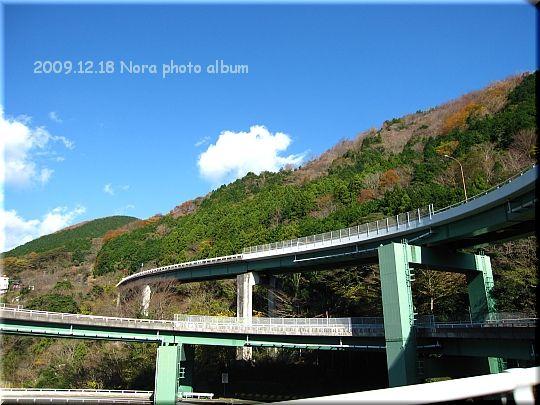 2009.12.18河津ループ橋 (1).JPG