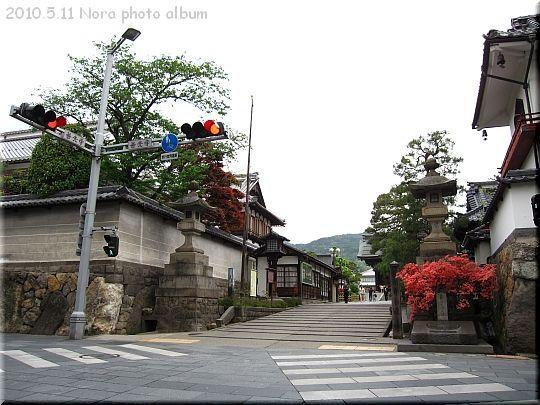 2010.05.10.11長野にて (44).JPG