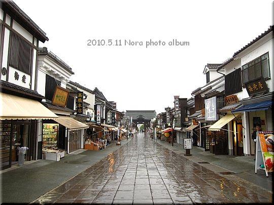2010.05.10.11長野にて (45).JPG