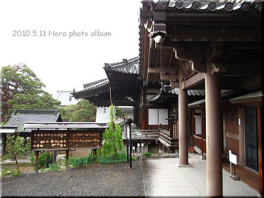 2010.05.10.11長野にて (47).JPG