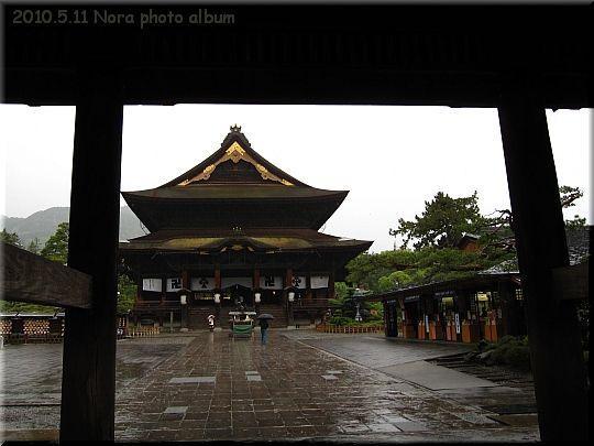 2010.05.10.11長野にて (48).JPG