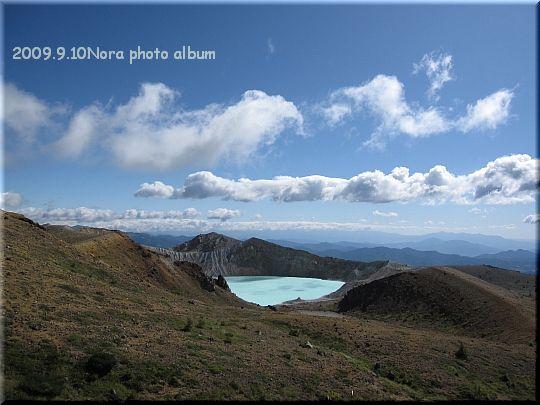 2009.09.10白根山0.JPG