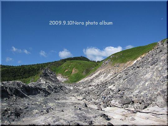 2009.09.10白根山辺り (1).JPG