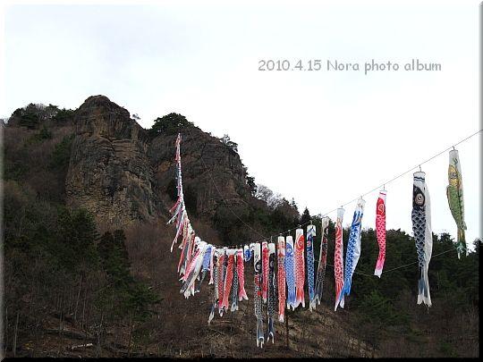 2010.04.15群馬.JPG
