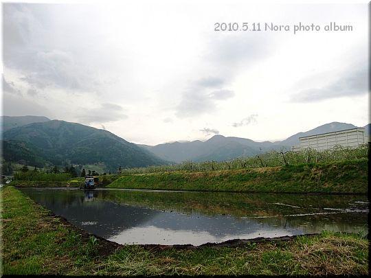 2010.05.10.11長野にて (37).JPG